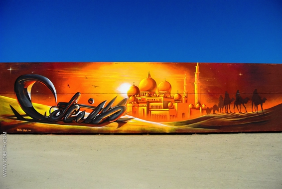 Dubai breaks world record for longest graffiti canvas - 43rd National Day of the UAE -Odeith full piece 2014-s